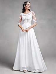 Lanting Bride A-line Petite / Plus Sizes Wedding Dress-Floor-length Scoop Tulle