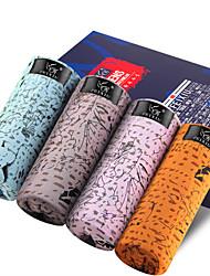 SHINO® Coton / Fibre de carbone de bambou Boxer Short 4 (4 Pcs/Box)-F019