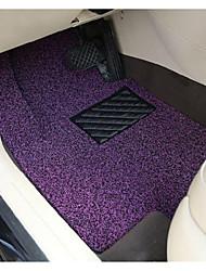 Purple Black Silk Spray Mat Free Cut Carpet Mats Spinning Three Piece 52-1A\1192