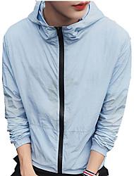 DMI™ Men's Hoodie Solid Casual Jacket(More Colors)