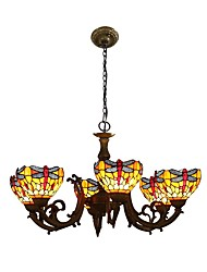 Garden Dragonfly Style Chandelier,Tiffany Style with 6 Lights
