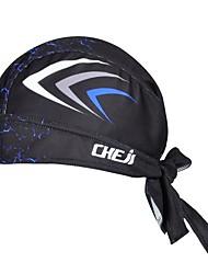 Шапки / Банданы ВелоспортДышащий / Сохраняет тепло / Быстровысыхающий / С защитой от ветра / Ультрафиолетовая устойчивость /