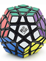 Yongjun® Smooth Speed Cube 5*5*5 Professional Level Magic Cube / Puzzle Toy Black / White / Pink Plastic