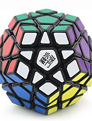 Yongjun® Гладкая Speed Cube 5*5*5 профессиональный уровень Кубики-головоломки / Логические игрушки Оранжевый / черный увядает / Кот