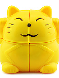 Yongjun® Glatte Geschwindigkeits-Würfel 2*2*2 / Alien / Magische Würfel / Puzzle Spielzeug Gelb Plastik