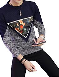 Autumn new sweater T-shirt male turtleneck sweater knit sweater Korean men's slim young men tide