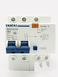 High Quality Small Leakage Circuit Breaker Air Switch Leakage Circuit Breaker