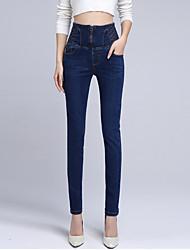 Women's High Waist Skinny Jeans Stretch Denim Pants