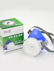 Silica Gel Dust Mask