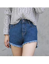 Women's Solid Blue Jeans / Shorts Pants,Simple / Cute