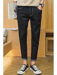 Costume Pour des hommes Couleur plaine Décontracté Coton Noir