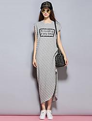 les femmes Sybel de sortir / rue robe ample simples / chic, solide à manches courtes col rond blanc / noir / gris