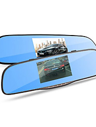 Rear View Mirror Drive Recorder HD 1080P Night Vision Mini Parking Monitoring Integrated Machine