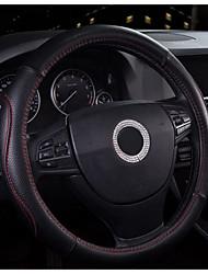кожзаменитель автомобиль руль комплекты. Четыре времени года общий диаметр 38см
