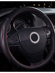 Imitation Leather Car Steering Wheel Sets. Four Seasons General  Diameter 38CM
