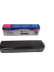 Lattice Grid Lq630K Ribbon For Epson Dot Matrix Print Lq635K Lq735K Lq730K 80Kf  NA-LQ630K5 1 Package Sales