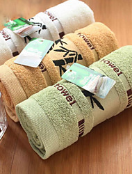 Jacquard Bamboo Bamboo Fiber Towels