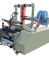 High Profile Semi Automatic Round Bottle Labeling Machine