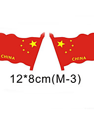A Small Flag Stickers Car Stickers Car Stickers Flag Fluttering Personality Scratch Stick Flag M-3 Block