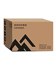 Yellow Color Other Material Packaging & Shipping 10# Five Layer Hard Packing Boxes A Pack of Twelve