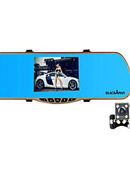 Cypress Mann M88 Driving Recorder Cloud Electronic Dog Double Lens 5 Inch One Machine Mirror