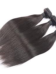 Brazilian Virgin Hair Straight Silky Brazilian Hair Weave Bundles 7A Human Braiding Hair Beauty Forever