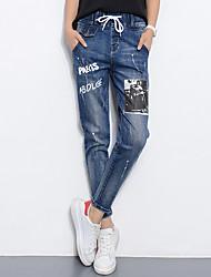 Women's Letter Blue Jeans / Loose / Harem Pants,Simple