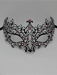 Women's Metal Laser Cut Masquerade Venetian Party Mask2004C1