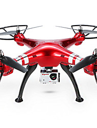 2pcs Batteries Syma X8HG Venture with 8MP Wide Angle HD 1920*1080P Camera RC Quadcopter RTF Altitude Hold