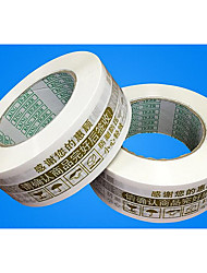 Gold Warning Letter Box Tape 4.5CM*2.5CM Packaging Tape Industrial Tape