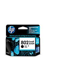 Расходные материалы для принтеров HP hp802s картриджи HP 10102050 распечатаны pages120