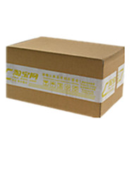 Yellow Color Other Material Packaging & Shipping Packing Boxes A Pack of Twelve