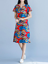 Women's Going out / Formal Vintage / Chinoiserie A Line Dress, Cotton Summer