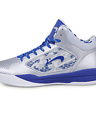 Baskets(Bleu / Violet) -Basket-ball-Homme