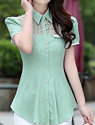 Women's Lace Pierced Puff Short Sleeve Waist Chiffon Shirt