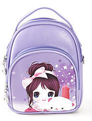 Kids PU Formal Casual Outdoor School Bag Purple Fuchsia Red