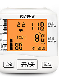 NY AXD-804 Electronic Blood Pressure Meter Fully Automatic Intelligent Backlight Apparatus LCD