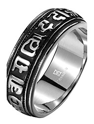 Vintage Mens Rings Rock 316L Stainless Steel Carved Band Ring Men Jewelry Lord of the Rings
