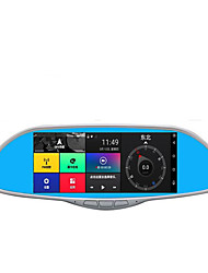 3G Bluetooth Rearview Mirror HD Voice 7 Inch Rearview Screen Navigation Driving Recorder