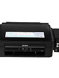 Print Copy Scan Integrated Machine