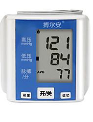 boeran aes-w111 esfigmomanômetro electrónico doméstico de voz inteligente totalmente automático
