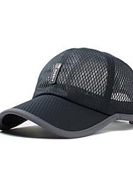 Men Women Casual Outdoor Travel Mountain Climbing Cycling Summer Breathable Waterproof Fast - drying Sun Hat
