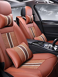 The New Summer Car Cushion Four Seasons Upscale Ice Silk Plus General Motors Car Upholstery