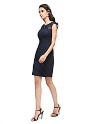ts Couture® gaine cocktail / colonne scoop court / mini chiffon / dentelle avec des perles / côté drapage