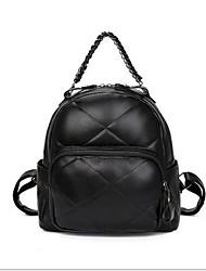 Women PU Casual Backpack White / Gold / Black