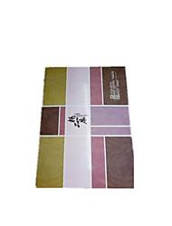 Note Size 58*43*3 High-grade Paper Rattan Mat Mat Ice Silk Gift Box