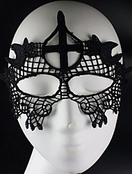 1pc Knospe Seide Maske für Halloween-Kostüm-Party