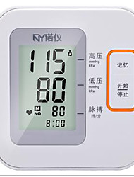 Upper Arm Blood Pressure Monitor Automatic LCD Display / Time Display / Auto Off Rechargeable Battery ABS