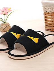 Modern/Contemporary House Slippers Women's Slippers