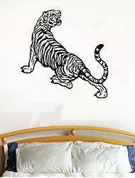 Creative Tiger Sticker Background Wall Sticker